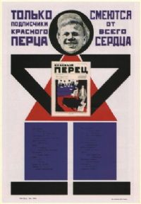 Vintage Russian poster - Only subscribers for Krasny Perets laugh with all their hearts